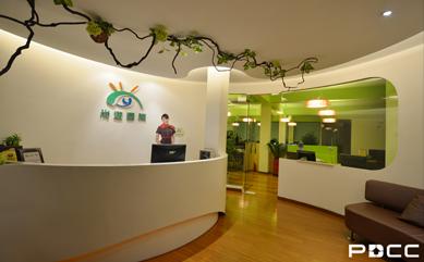 尚游国际办公室装修7