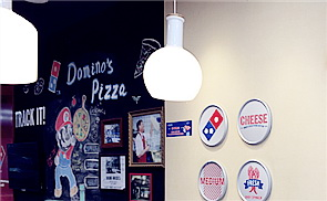 达美乐披萨办公室装修