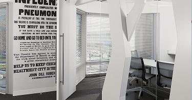 办公室设计理念