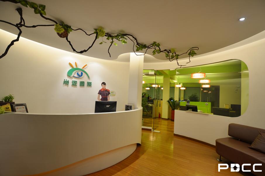 尚游国际办公室装修2